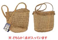 サラニプ(編袋)