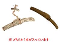 マキリ(小刀)