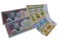 レプリカ紙幣