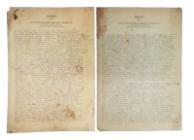 「カイバル峠からカルカッタまで」のローマ字原稿