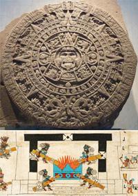 公開フォーラム「タイムマシンとしてのアステカのモニュメント:考古学的石碑の新しい解釈」