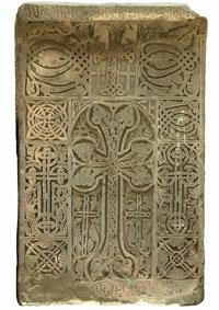 展示イベント「ハチュカル――アルメニアの十字架石碑をめぐる物語」