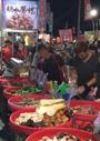 台湾文化光点計画連続講座「台湾の飲食文化」