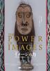 巡回展「イメージの力―国立民族学博物館コレクションにさぐる」【石川県立歴史博物館】
