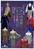 コレクション展示「世界の民族服と日本の洋装100年―田中千代コレクション」