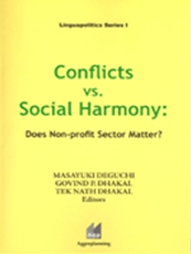 Conflicts vs. Social Harmony: Dose Non-profit Sector Matter?
