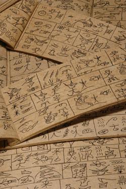 トンパ文字で消しゴムはんこをつくろう! -中国雲南省ナシ族の生活とトンパ文字-