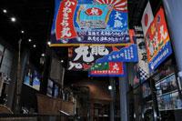 【館外イベント@グランフロント大阪】連続講座みんぱく×ナレッジキャピタル第4回「展示キュレーションの誘惑―新しい日本の文化展示ができるまで」