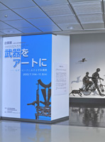 【館外イベント@グランフロント大阪】連続講座みんぱく×ナレッジキャピタル第6回「展示キュレーションの誘惑―企画展『武器をアートに―モザンビー クにおける平和構築』ができるまで 」