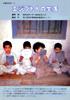 第12回新着資料展示 「エジプト人の生活」