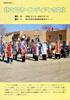 第15回新着資料展示 「北アメリカ・インディアンの文化」