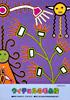 Yarn Art in Huichol