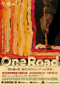 One Road: The World of Contemporary Aboriginal Art