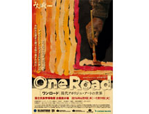 One Road: The World of Contemporary Aboriginal Art
