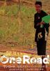 巡回展「ワンロード: 現代アボリジニ・アートの世界」【市原湖畔美術館】