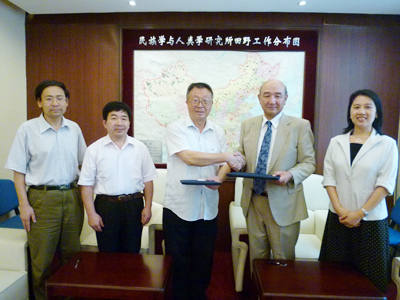 (From left to right) Professor SE Yin, Director, WANG Yanzhong, and Deputy Director ZHANG, Chinese Academy of Social Sciences, Director-General SUDO and Professor HAN Min, Minpaku