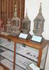 地域をつくる博物館──タイと水俣の事例から