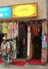 増えるネパール料理店の考現学