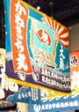 日本の文化展示場「日々のくらし」を考える