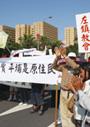 台湾民族事情