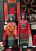 アジアの婚礼――祝福のかたち