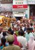 インドの社会変動 ─ 街の暮らし、村の暮らし