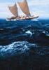 空飛ぶカヌーと沈む船 ─ 特別展『オセアニア大航海展』によせて