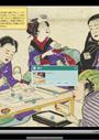 デジタルアーカイブズの楽しみ―文化遺産オンラインから実業史錦絵絵引まで