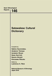 No.146 Satawalese Cultural Dictionary