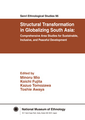 No. 96 Structural Transformation in Globalizing South Asia: Comprehensive Area Studies for Sustainable, Inclusive, and Peaceful Development
