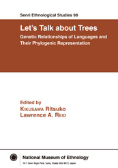 No. 98 Let's Talk about Trees: Genetic Relationships of Languages and Their Phylogenic Representation