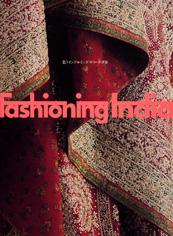 Fashioning India
